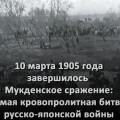«Ах, зачем нас забрили в солдаты…»