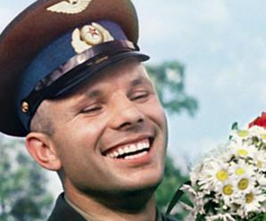 27 марта – день памяти Юрия Гагарина
