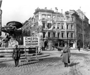 4 апреля 1945 года советские войска завершили освобождение Венгрии от немецко-фашистских захватчиков