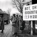 25 апреля 1945 года советские войска завершили Восточно-Прусскую наступательную операцию