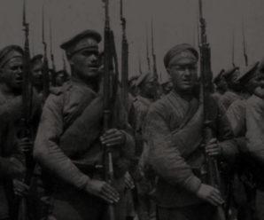 «…чтобы кровь не была пролита даром»: 100 лет назад начался Брусиловский прорыв
