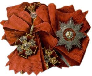 В воздаяние трудов, для отечества подъемлемых: 291 год назад был учрежден орден святого Александра Невского