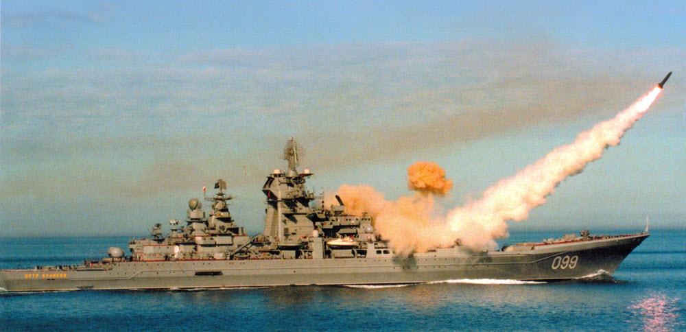 Фото с сайта www.nnm.me