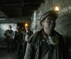 28 августа. День шахтера