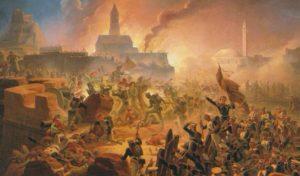 Ахалцихская битва