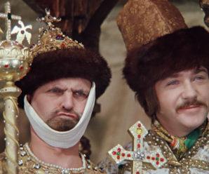 Меня терзают смутные сомнения…! 43 года назад зрители увидели картину «Иван Васильевич меняет профессию»
