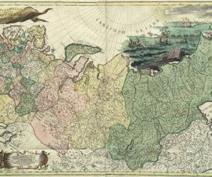 13 сентября 1745 года вышло в свет первое издание географического «Атласа Российского»