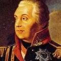 16 сентября 1745 года родился Михаил Кутузов