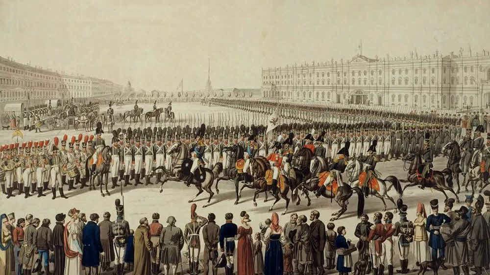 20 сентября 1802 года Александр I издал Манифест «Об учреждении министерств»