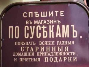 Когда из русского алфавита исчезла буква i