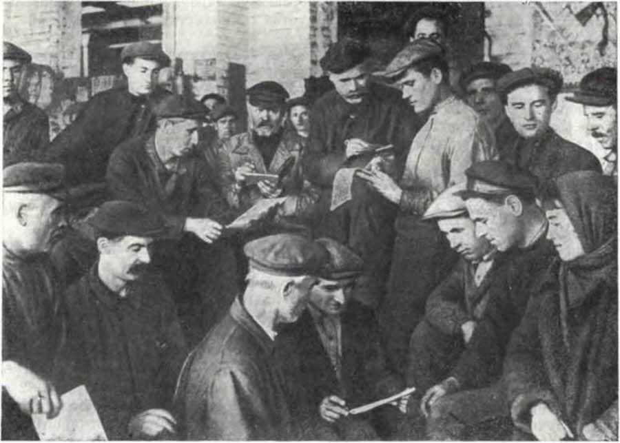 11 октября 1931 года Советский Союз, берет курс на ликвидацию частной торговли