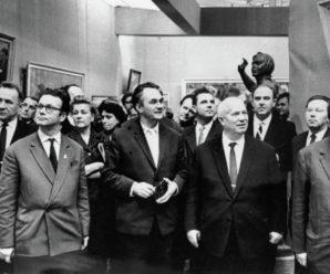 Конец «Хрущевского периода»