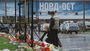 Жертвы Норд - Оста