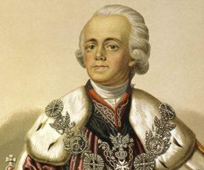 1 октября 1754 г. родился Павел I