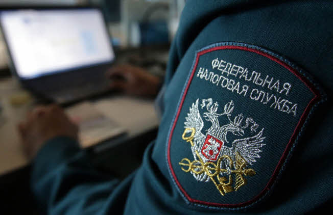 21 ноября. День работника налоговых органов РФ