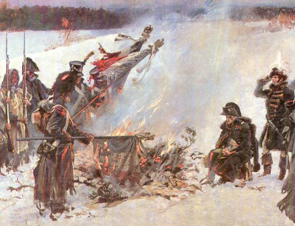 Как Наполеон «орлов» сжег