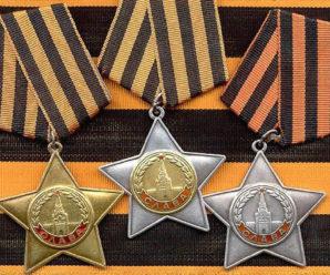8 ноября 1943 года учрежден военный орден Победы и орден Славы трех степеней