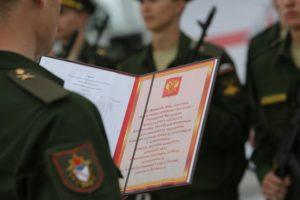15 ноября. Всероссийский день призывника