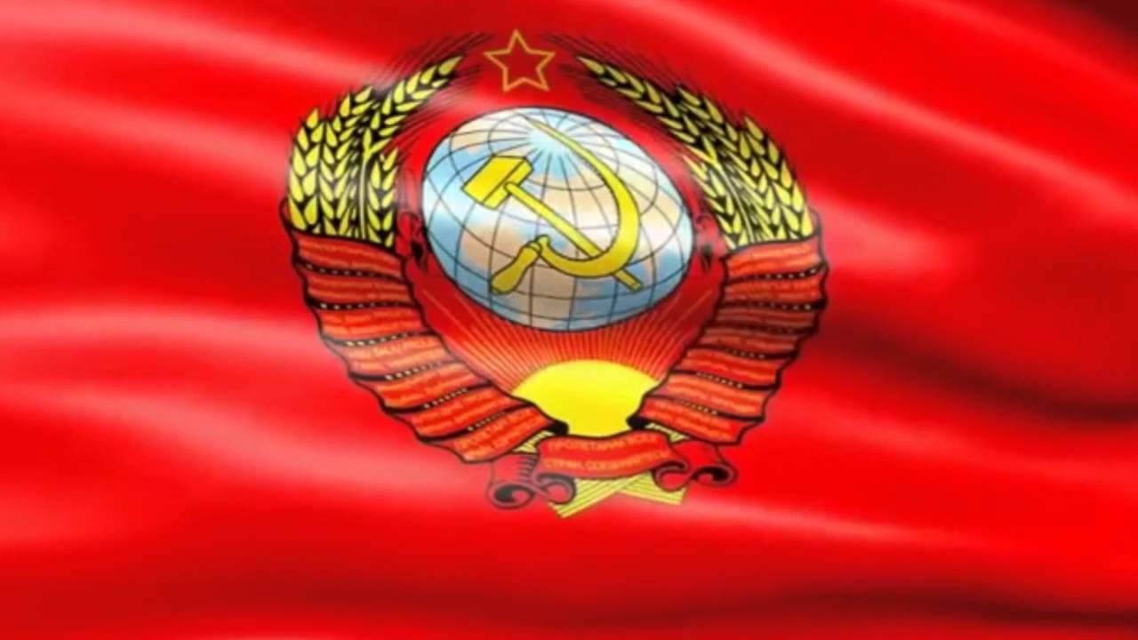 30 декабря 1922 года был образован Союз Советских Социалистических Республик