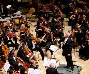 Создание Национального филармонического оркестра России