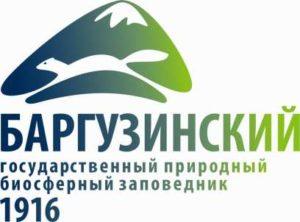 Первый в России заповедник – Баргузинский