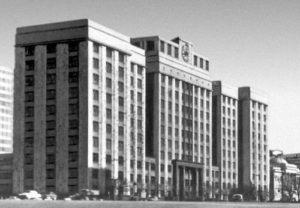 22 февраля 1921 года. Создание в СССР плана развития хозяйства