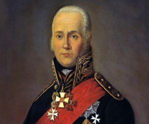 24 февраля 1744 года родился Фёдор Фёдорович Ушаков