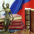 29 марта. День юриста ВС РФ