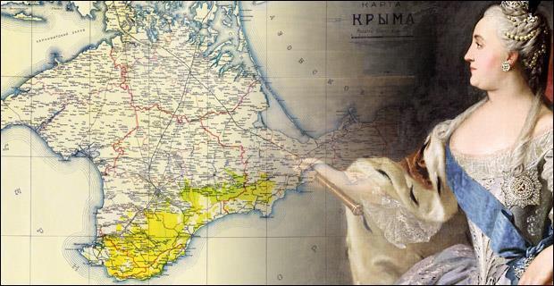 Манифест Екатерины II о присоединении Крыма к России