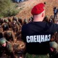 Как тренируют спецназ ГРУ