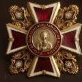 Орден «За милосердие и исцеление»