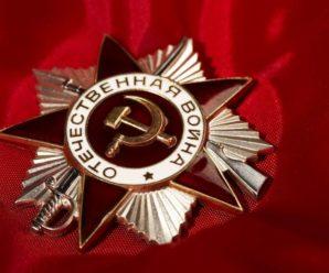 20 мая 1942 года учрежден орден Отечественной войны I и II степени