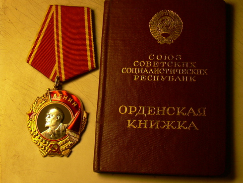 23 мая 1930 года первым орденом Ленина награждена газета «Комсомольская правда»