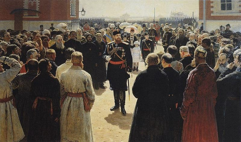 Манифест Александра III об укреплении самодержавной власти
