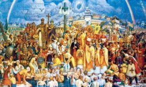 Тысячелетие крещения Руси