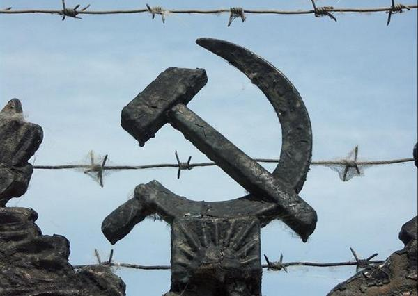 9 июня 1935 года в СССР принят закон о смертной казни за побег за границу