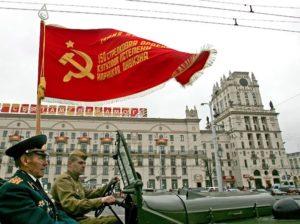 20 июня 1945 года в Москву из Берлина доставлено Знамя Победы