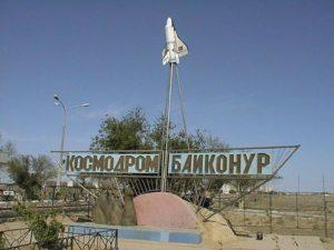 2 июня 1955 года день рождения космодрома Байконур