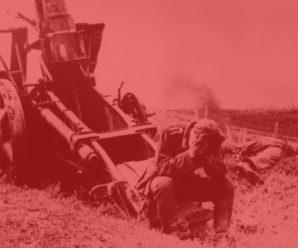 23 августа 1943 завершилась Курская битва