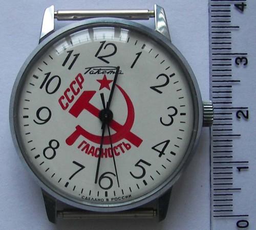 Часы из СССР