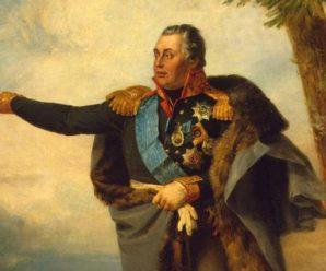20 августа 1812 года. Главнокомандующим армии назначен Кутузов