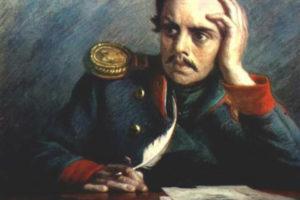15 октября 1814 года родилсярусский поэт Михаил Лермонтов