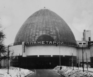 Первый в СССР планетарий