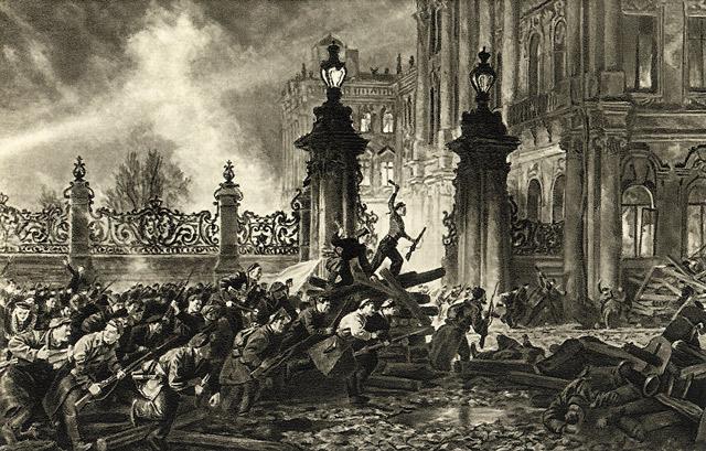 7 ноября 1917 года в России произошла Октябрьская революция