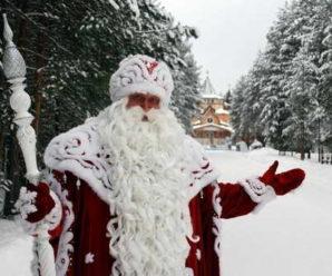 Дед Мороз вернулся в Великий Устюг