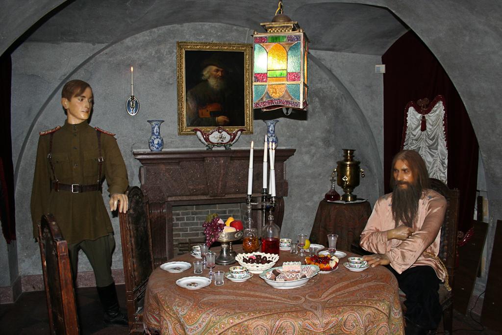 30 декабря 1916 года в Петербурге убит Григорий Распутин