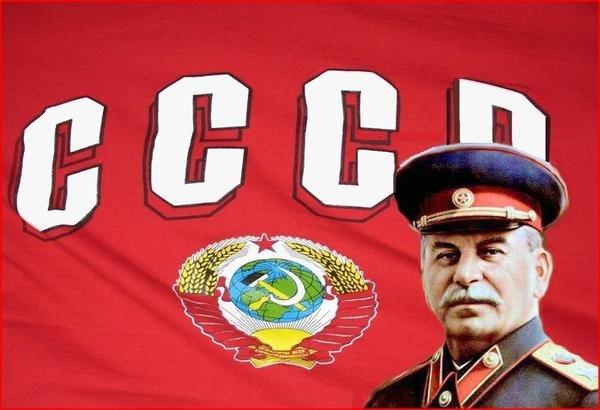 12 января 1950 года в СССР введена смертная казнь за измену, шпионаж и саботаж