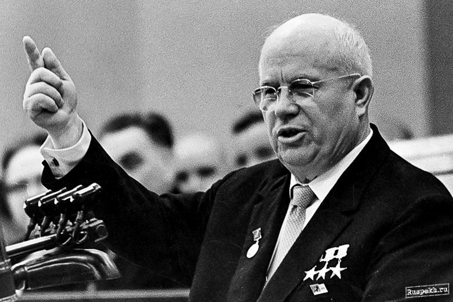 16 января 1963 года Никита Хрущев заявил миру о создании в СССР водородной бомбы