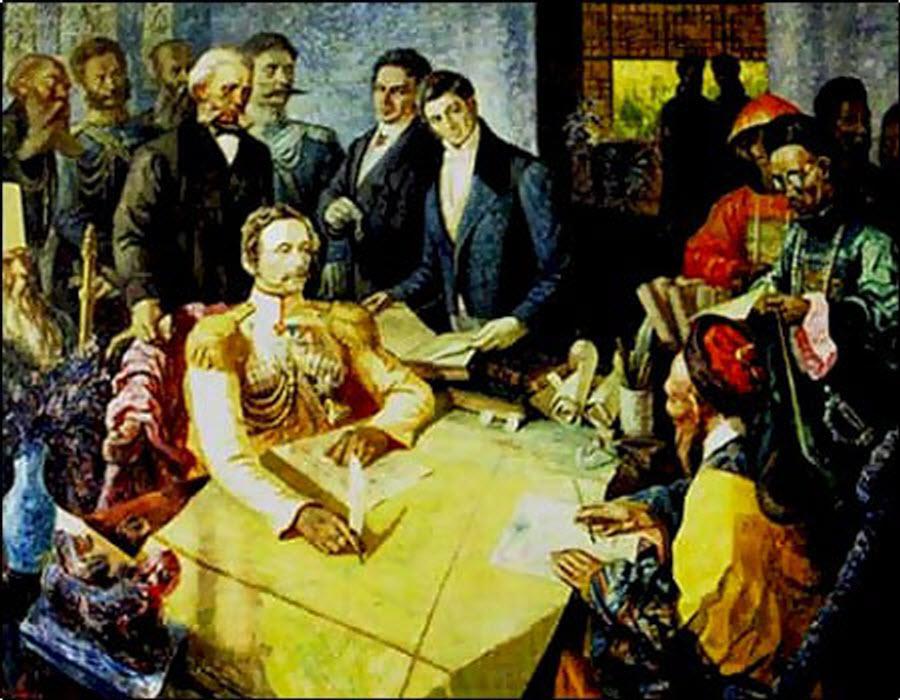 20 января 1925 года СССР и Япония установили дипломатические отношения.Пекинский договор