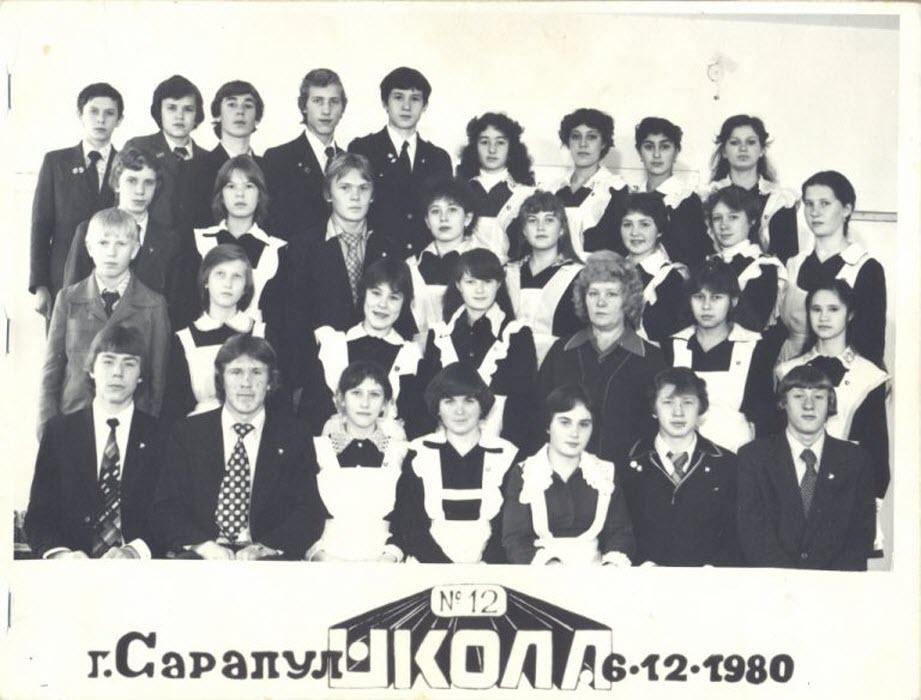 Первый захват школы в СССР